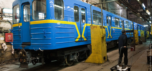 metro-vagon