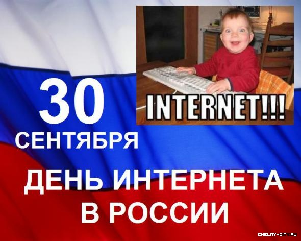 http://kak-eto-sdelano.ru/wp-content/uploads/2014/09/1285828038_4b31c1b1c1a5e2358a78889edcc_prev.jpg