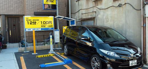 япония парковка