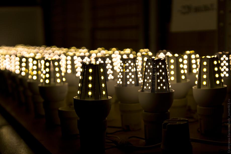 Lampe kuche