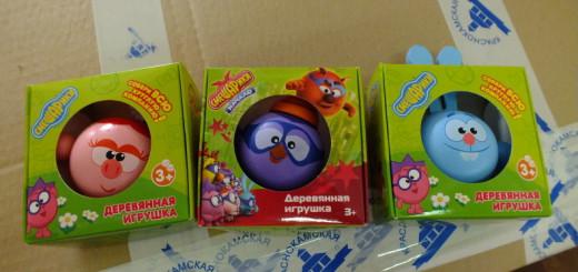 Краснокамская фабрика деревянной игрушки