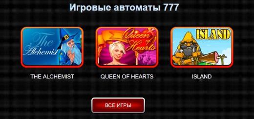 игровые автоматы 777 слоты бесплатно на сайте vulcan777kazino.com
