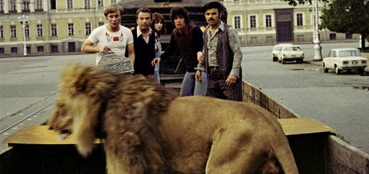 "Movie ""Unbelievable Adventures of Italians in Russia"" directed by Eldar Ryazanov. 1973. USSR. In the picture: Andrei Mironov, Antonia Santilli, Ninetto Davoli, Tano Cimarosa and Alighiero Noschese."