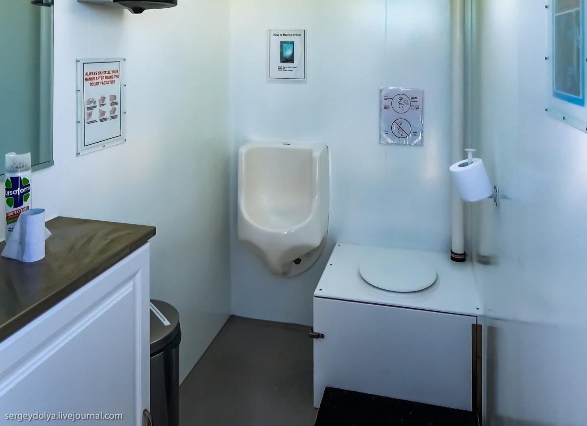 Всех на туалете — photo 2