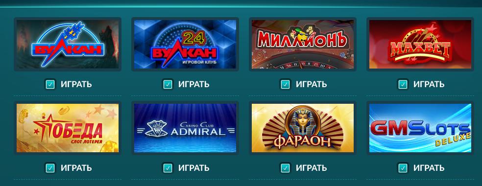 игровые автоматы играть бесплатно без регистрации мега джек